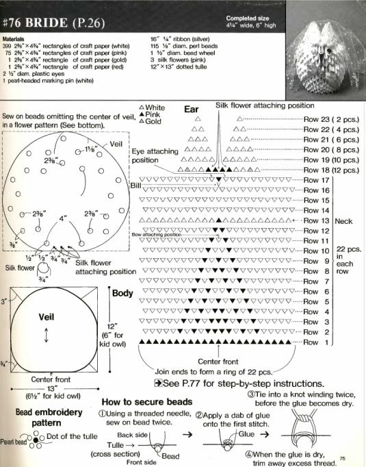 1-00076