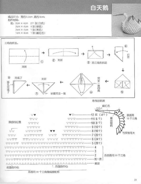 slide-38-728