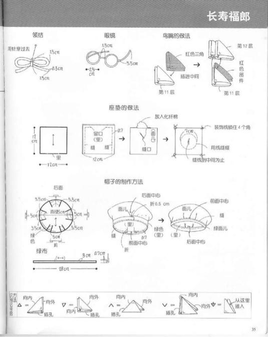 slide-49-728