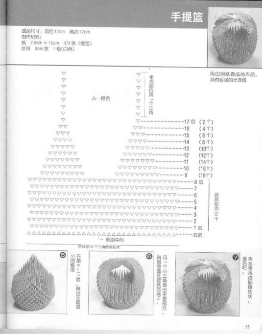 slide-67-728