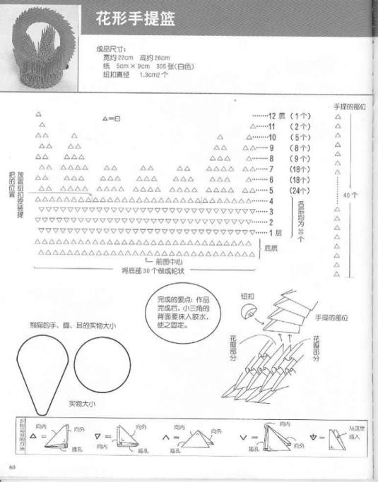 slide-72-728